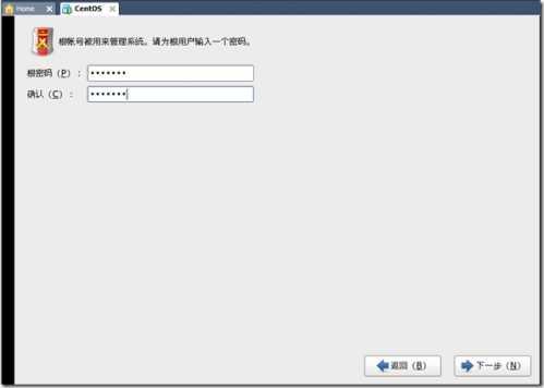 centos安装教程 vmware下安装centos6图文安装教程