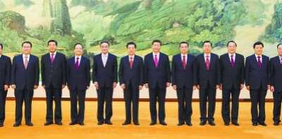 中央新一届领导班子 新一届国家领导班子名单一览