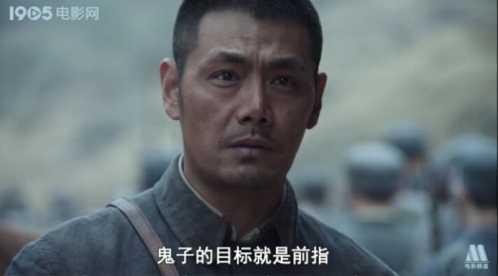 周希汉简历 2013年数字电影《战将周